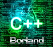 Borland Turbo C Compiler