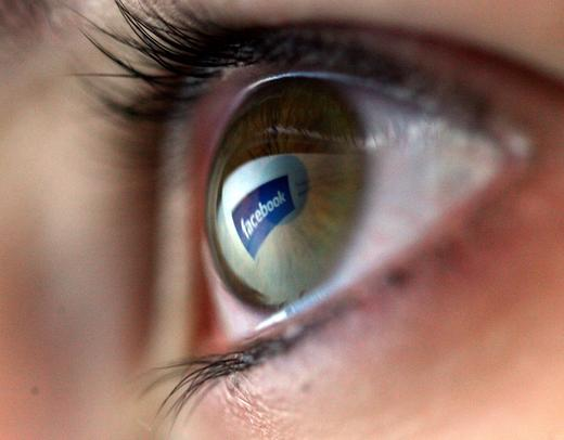 detect a fake facebook account