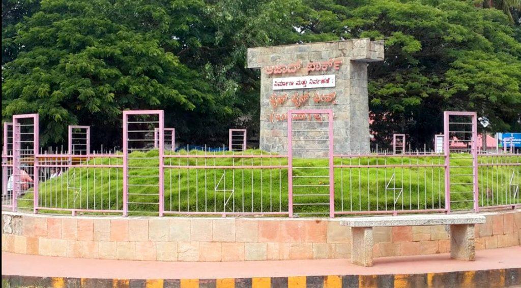 Azaad Park Chikmagalur