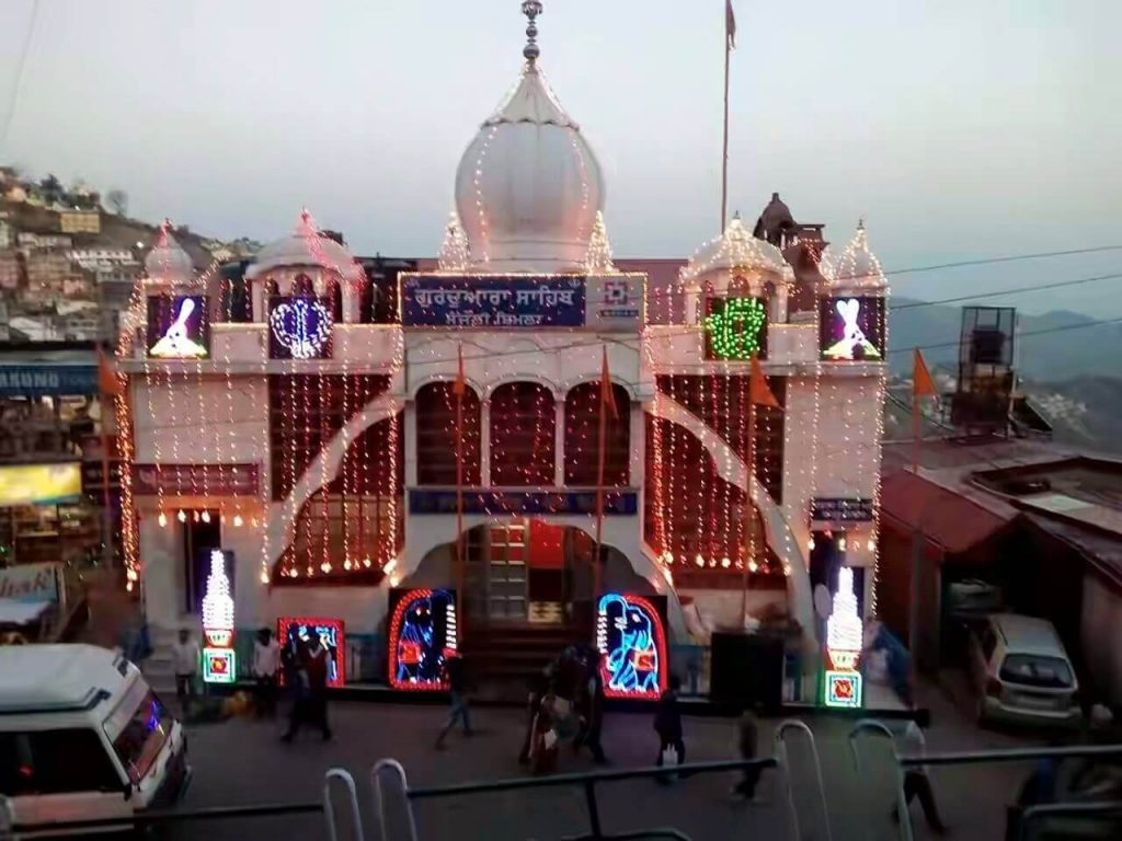 Gurudwara Sahib Shimla