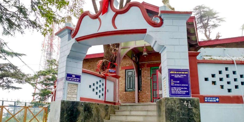 Kamna Devi Temple, Shimla