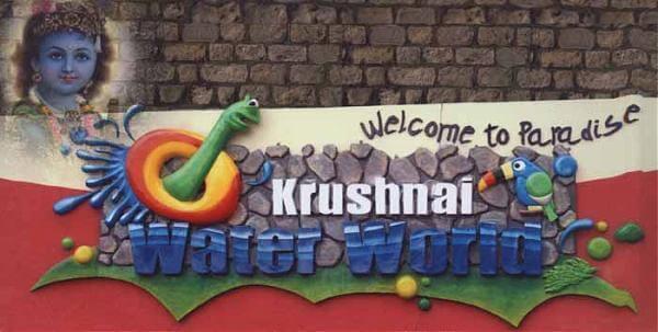 Krushnai Water Park Pune