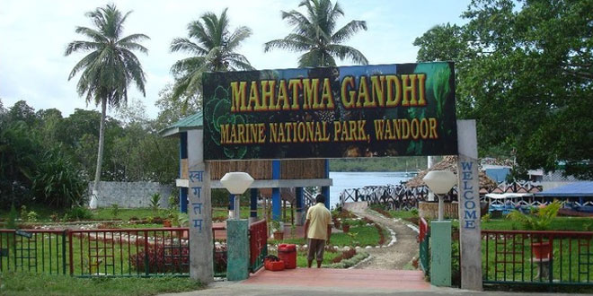 Mahatma Gandhi Park Chikmagalur