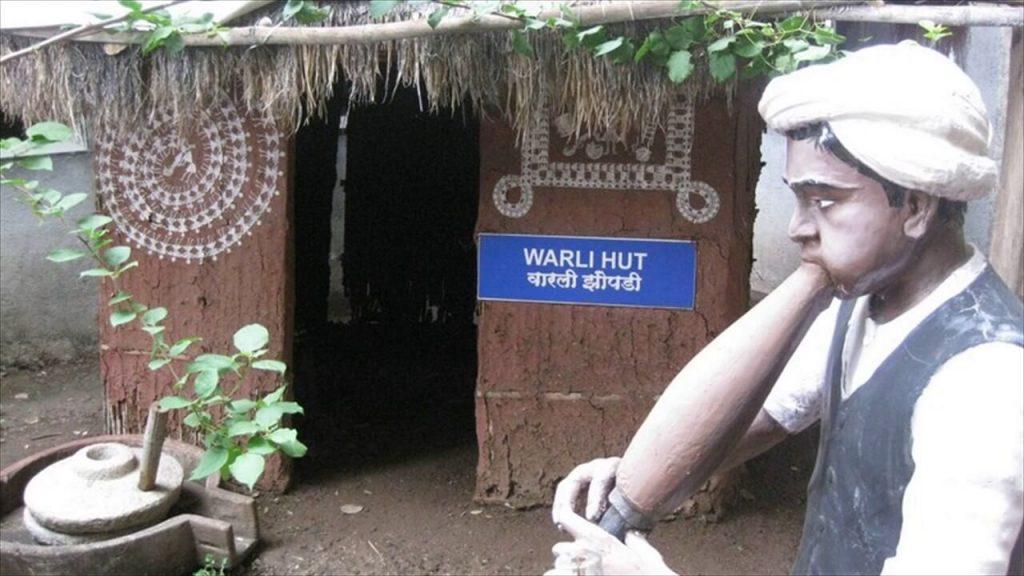 Tribal Museum Pune