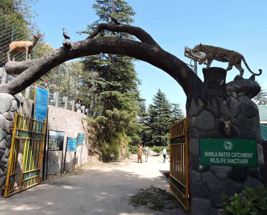 WaterCatchment Wildlife Sanctuary