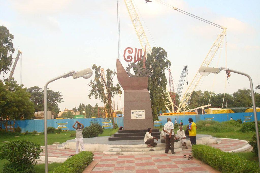 May Day Park Chennai