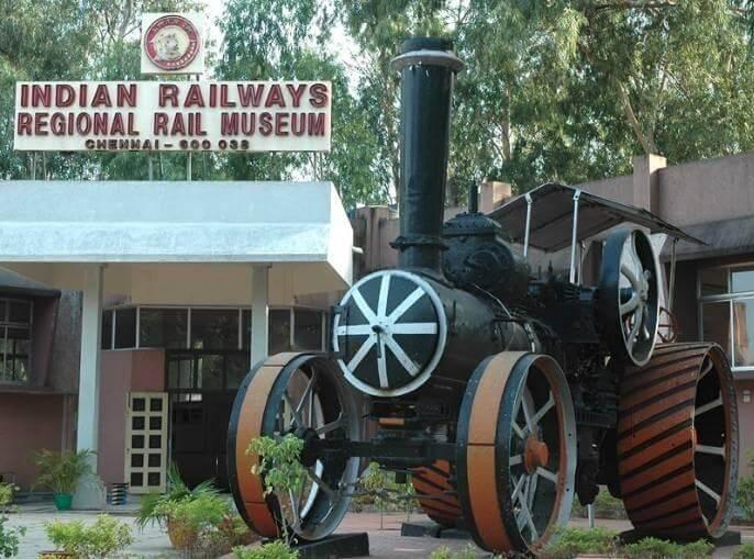 Rail Museum Chennai